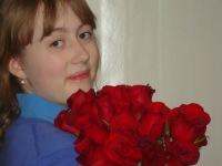 Елена Никишина, 10 декабря , Ефремов, id110688764