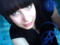 Любаня Гусева, 10 июня 1989, Донецк, id134044383
