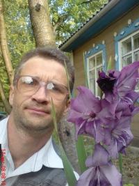 Владимир Ковпак, 15 января , Киев, id135665252