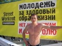 Влад Фанов, 5 июля 1996, Анжеро-Судженск, id145884299