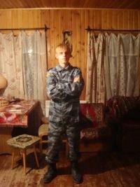 Александр Ларин, 2 ноября 1993, Москва, id150352138