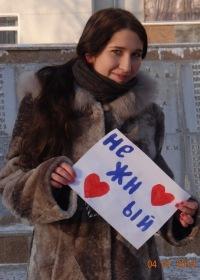 Violetta Veta, 22 декабря 1994, Екатеринбург, id169834264