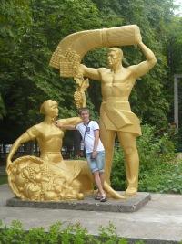 Дима Черепанов, 22 июля 1987, Донецк, id16898588