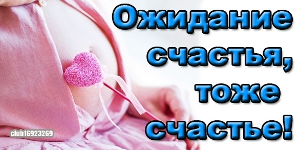 Легких родов открытки, открытка февраля прикольные