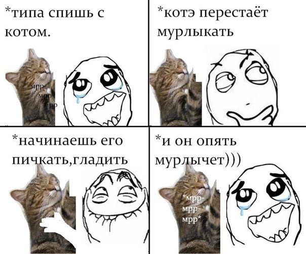 http://cs11444.vkontakte.ru/u23504827/-14/x_6f273007.jpg