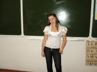 Ирина Кириенко, 11 ноября 1993, Винница, id119089373