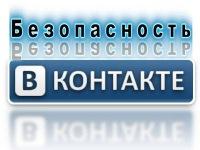Андрій Кулик, Львов, id137431120