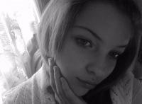 Катюня Фаломеева, 2 марта 1997, Узловая, id148026773