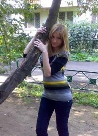 Алёна Маринина, 3 августа , Чернигов, id42731928