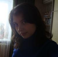 Елена Лизунова