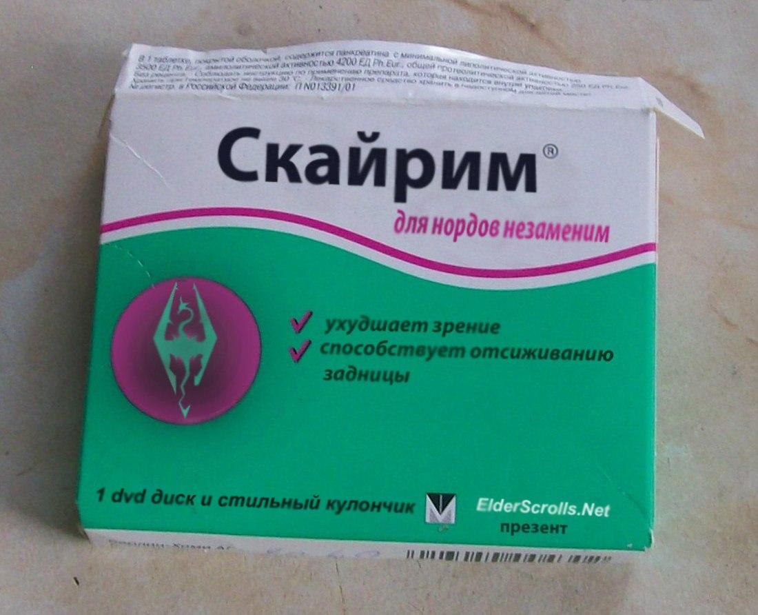 http://cs11446.userapi.com/u1063720/151537977/z_2c7d647e.jpg