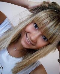 Екатерина Чернышёва, 9 октября , Орск, id146371428