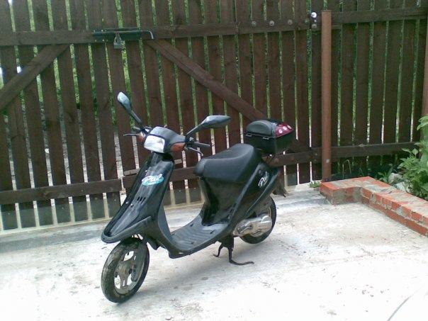 скутер админа