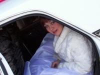 Анна Шашина, 28 февраля 1987, Улан-Удэ, id107815580