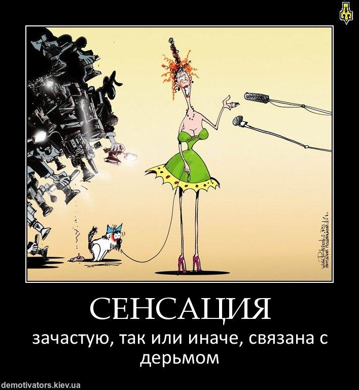 Принялась евгений петросян последние выступления зарабатываешь