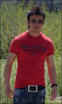 Erdem Ertan, 14 июля , Киев, id155492100