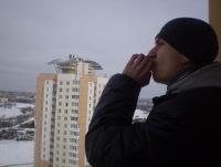 Amur Mogilev legend, 28 ноября 1991, Минск, id83325397