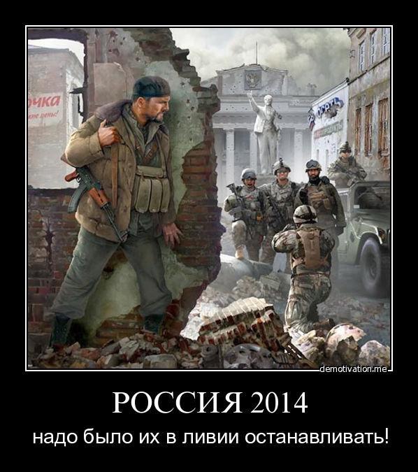 izmena-na-rabote-v-ukraine