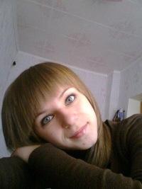 Виктория Сухарукова, 29 января 1996, Павлоград, id130546786