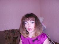 Елена Куприенко, 1 января 1980, Кингисепп, id140998056