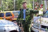 Andrey Gostyuhin, Tyumen