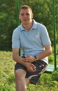 Сергей Александров, 9 июля 1993, Уфа, id141912597