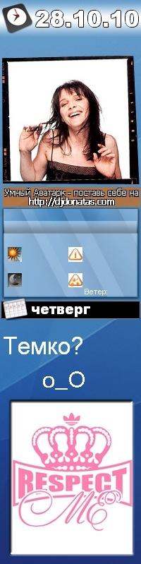 Руслан Пчолкін, 3 февраля , Львов, id105177798