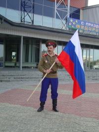 Андрей Косинов, 10 апреля , Сургут, id114614754