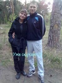 Дашенька Зайцева, 1 октября , Улан-Удэ, id152003093
