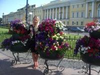 Наталья Осипова, Запорожье, id161100316