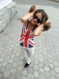 Катя Королева