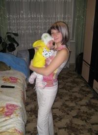 Екатерина Пантелеева, 24 июня , Киров, id27082612