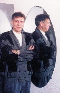 Виктор Плотицын