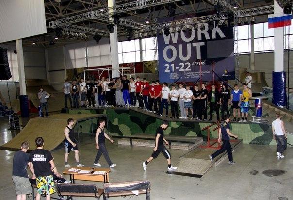 Чемпионат по «STREET WORKOUT» в Красноярске