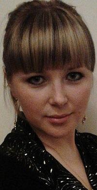 Марина Самохина, 7 февраля , Борисов, id151333886