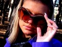 Иринка Василенко, 12 ноября , Москва, id106208519