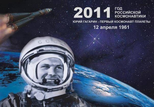 http://cs11450.vkontakte.ru/u17249103/127566668/x_e6cf5fbb.jpg