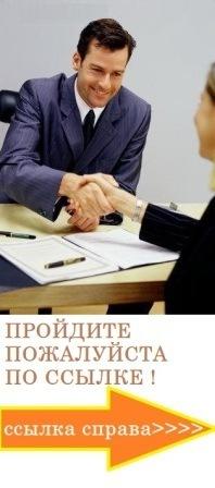 Александр Тимошин