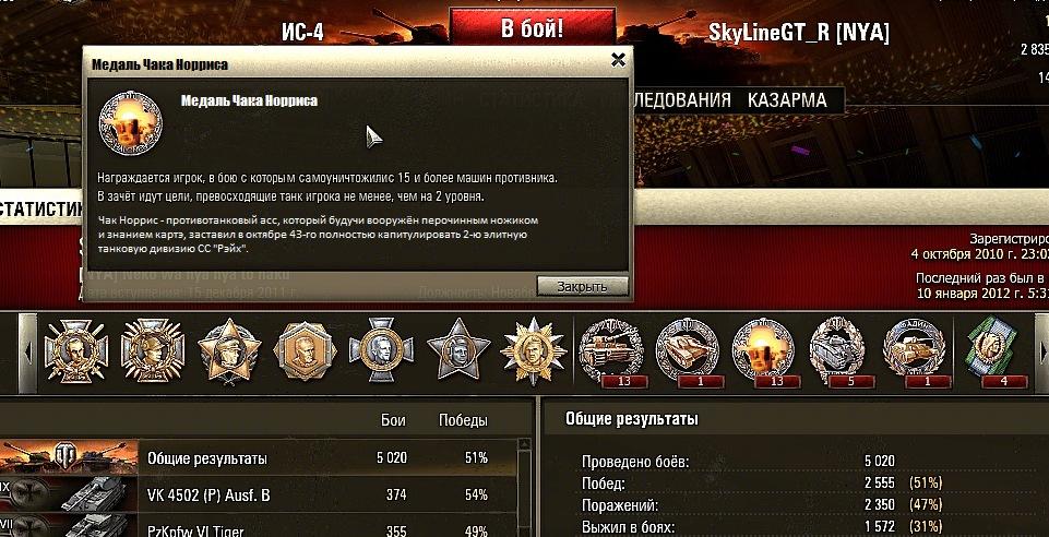 http://cs11450.vkontakte.ru/u283190/106242611/z_b93a90d9.jpg