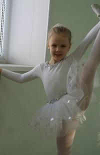 Анастасия Лоскутова, 15 апреля 1999, Волгоград, id144554209