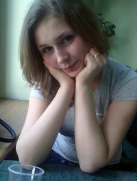 Натали Горлинская, 21 апреля 1994, Симферополь, id64105069