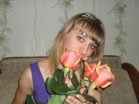 Наталия Залипяцкая, 31 марта 1989, Борисоглебск, id76831648