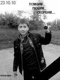 Денис Соколов, 28 августа 1996, Ишим, id95892903