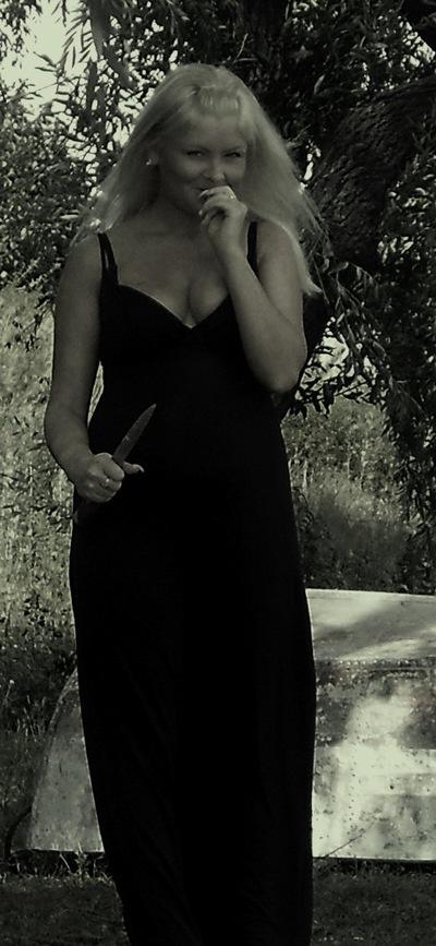 Ирина Шульц, 25 декабря 1985, Новосибирск, id27429849