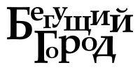 runcity.ru