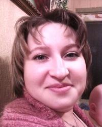 Анастасия Кишка, Ола, id109923193