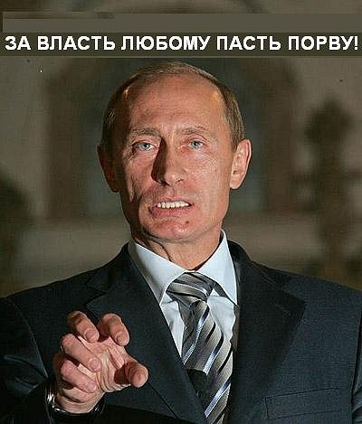 настоящее имя путина: