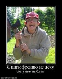 Афанасий Рыбинский, 9 мая 1992, Рыбинск, id125180146