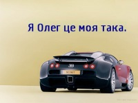 Олег Каюк, 10 мая , Железнодорожный, id163747896