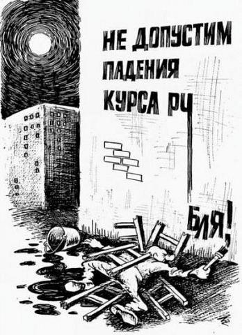 Грузия готова оказать гуманитарную помощь Луганску - Цензор.НЕТ 5426